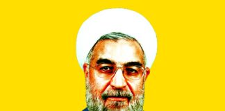 Hassan Rouhani: 10 Things You didn't Know (Part 2)